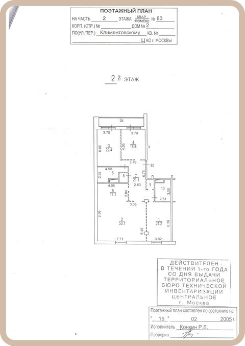 Старые карты москвы - выползов переулок